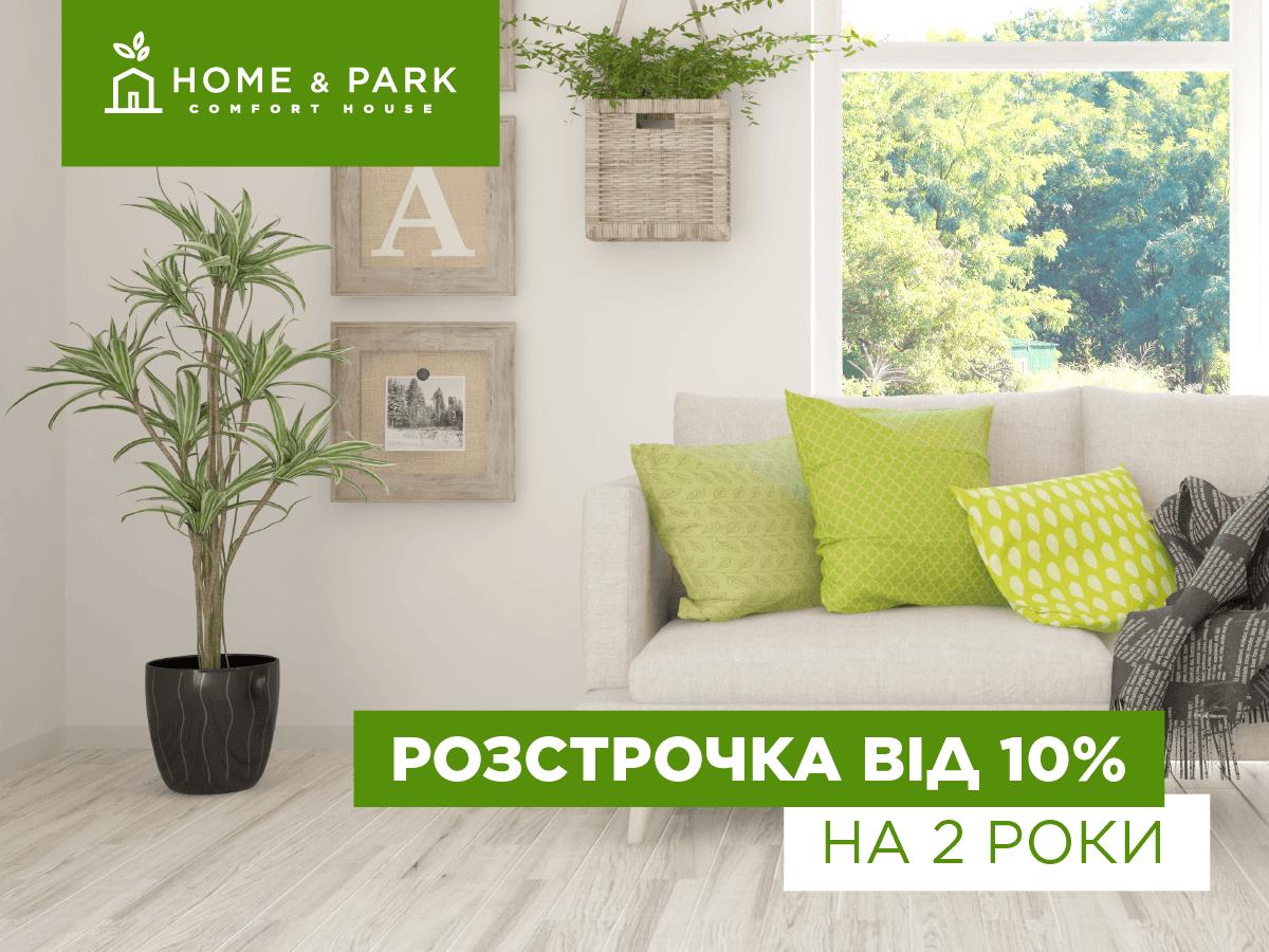 Купуйте квартиру в центрі Борисполя з першим внеском 10%